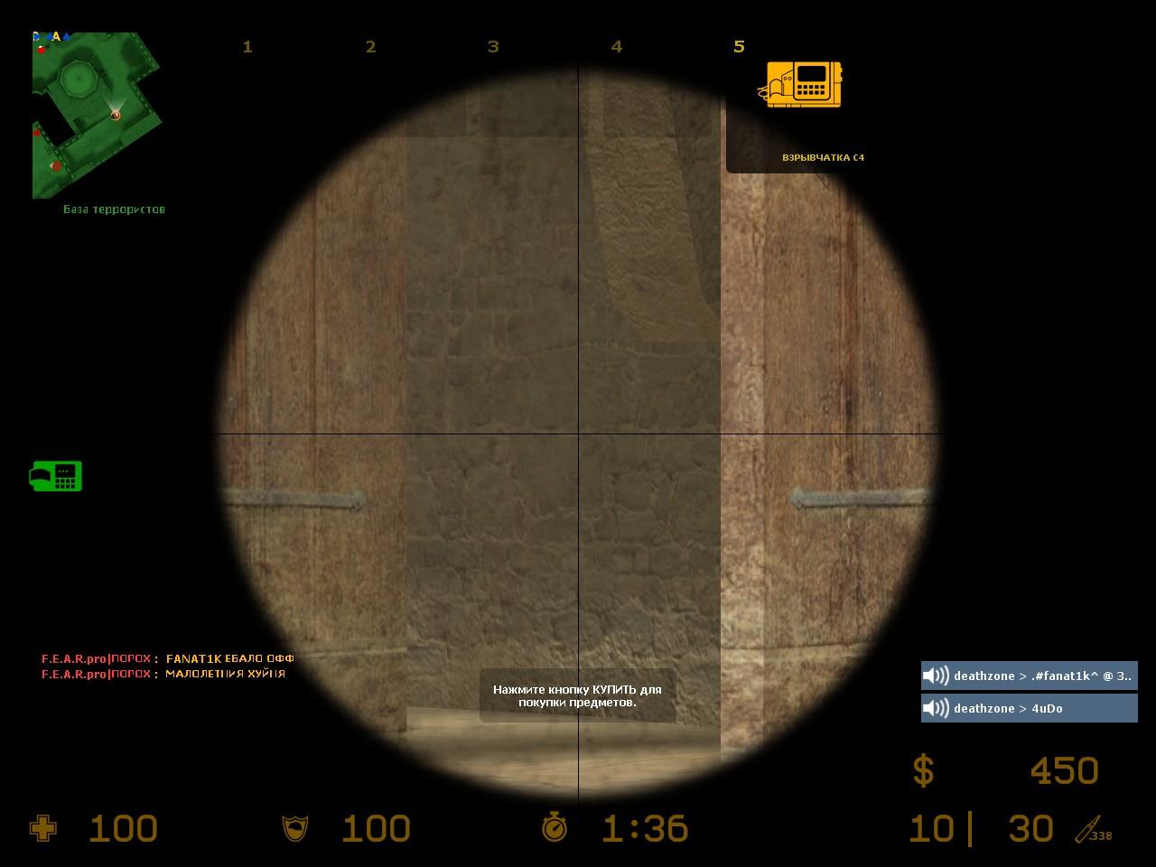 http://css-fear-pro.clan.su/de_dust20012.jpg